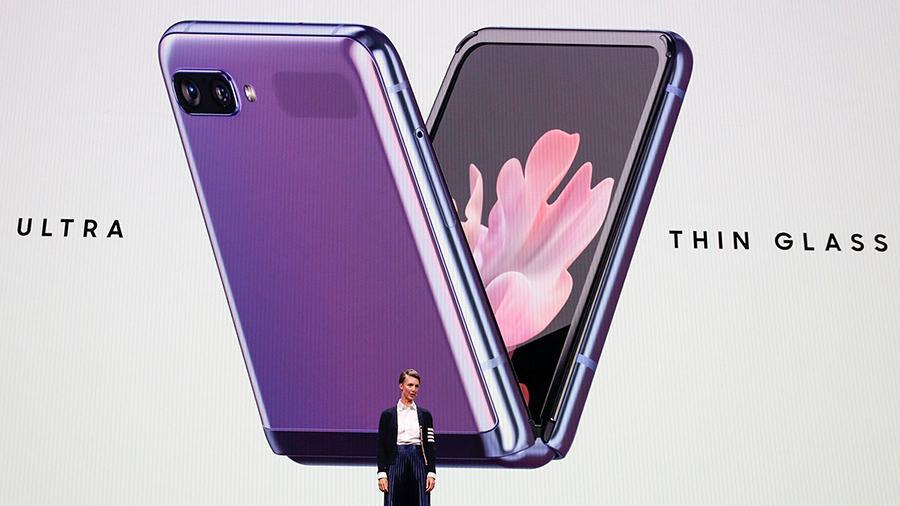 Samsung presented folding Galaxy Z Flip smartphone