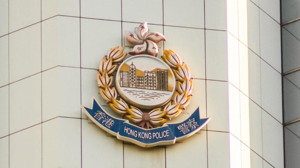 hong-kong-police-bitcoin-atm-1.jpg