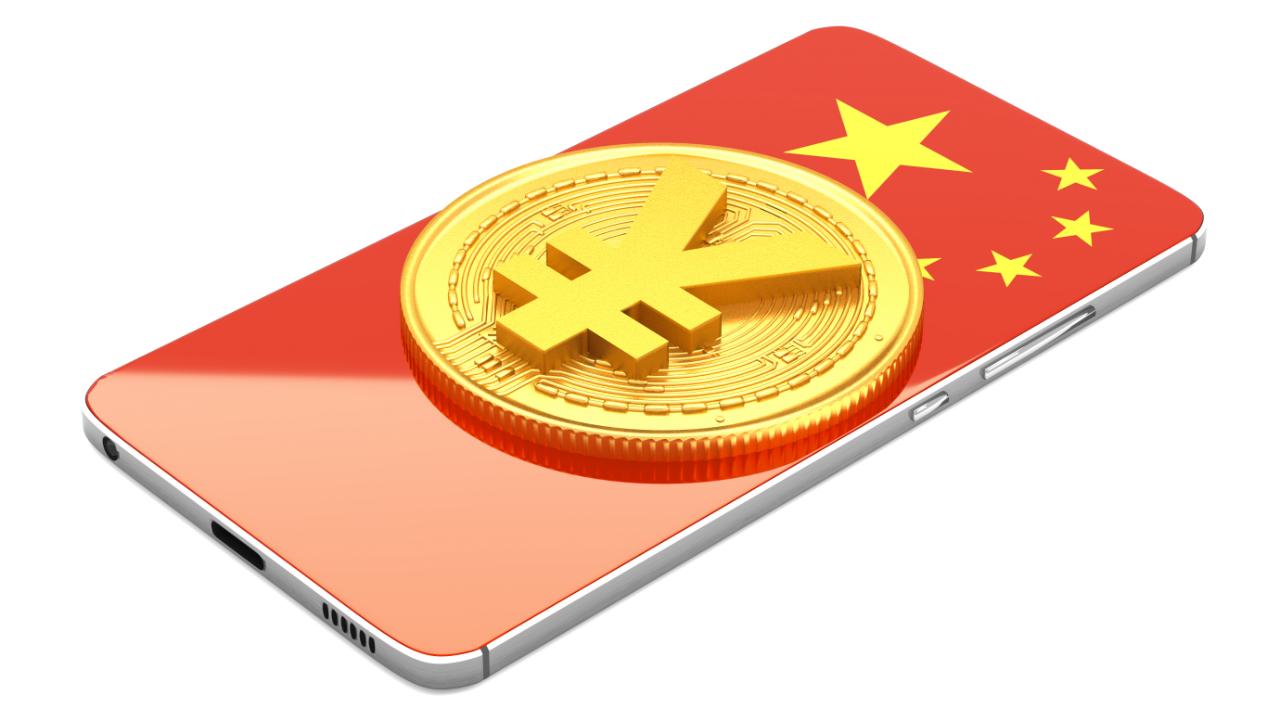 digital-yuan-giveaway.png