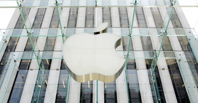 Apple's factory has stopped in China