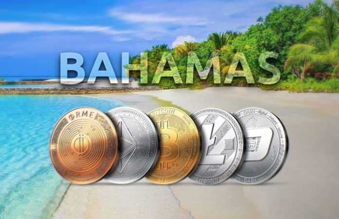 Bahamas Central Bank will issue its own crypto currency by the end of 2020