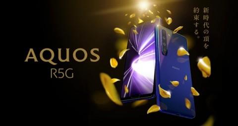 Sharp-Aquos-R5G-2.jpg