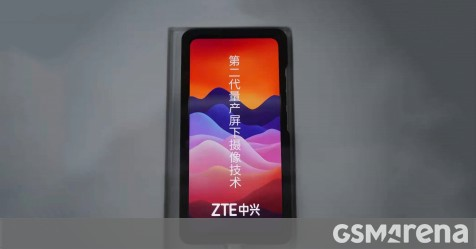ZTE-gives-us-another-sneak-peek-at-its-second-gen-under-display-camera.jpg