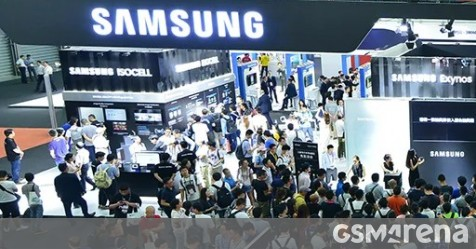 Samsung-to-attend-the-MWC-in-Barcelona-but-only-virtually.jpg
